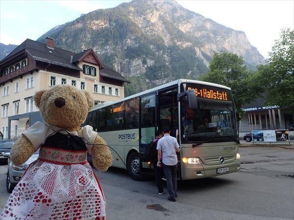 ハルシュタットラーン到着 バス