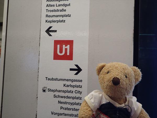U1表示板