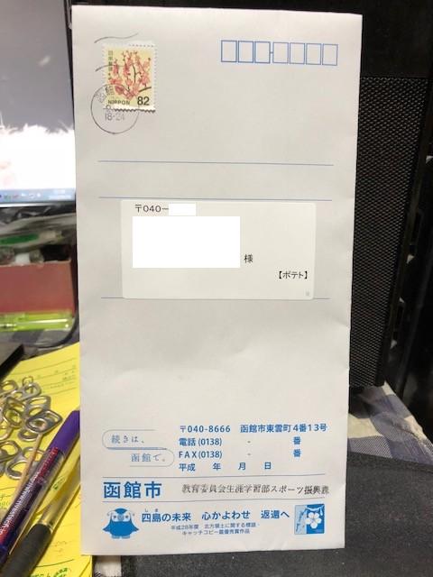 2018092102.jpg
