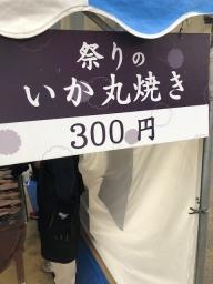 2018101018.jpg