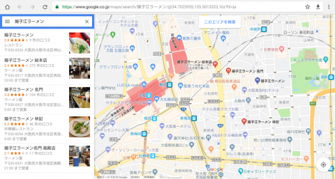 揚子江ラーメン@梅田界隈地図(マップ)