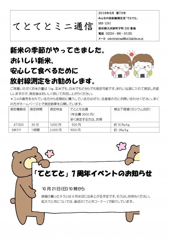 PDF ファイル-01