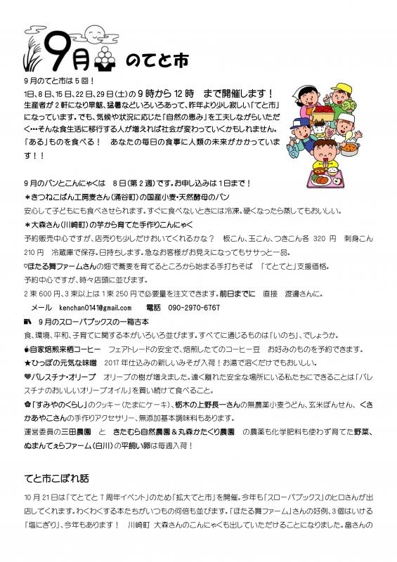 PDF ファイル-03