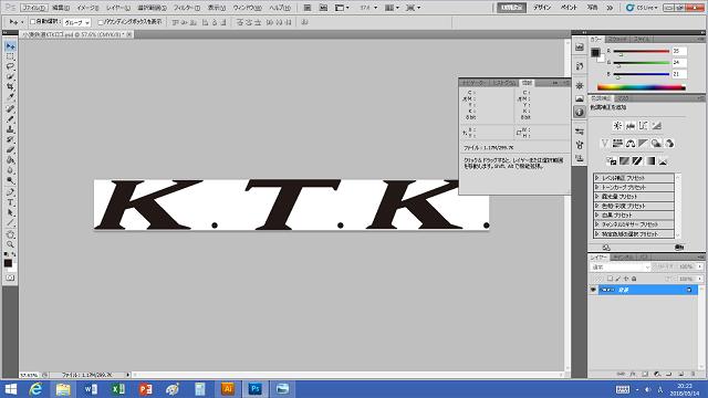 KTKロゴ-EditPSs