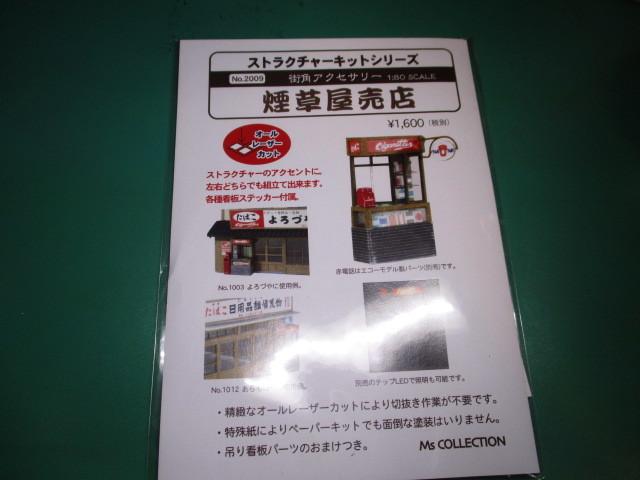 IMG_3687.jpg