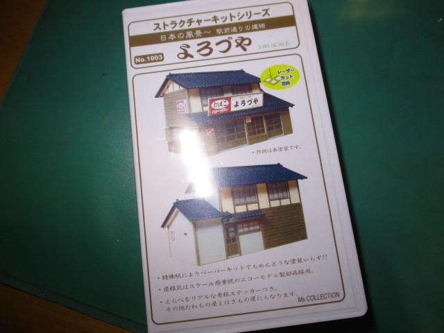 IMG_3753-2.jpg