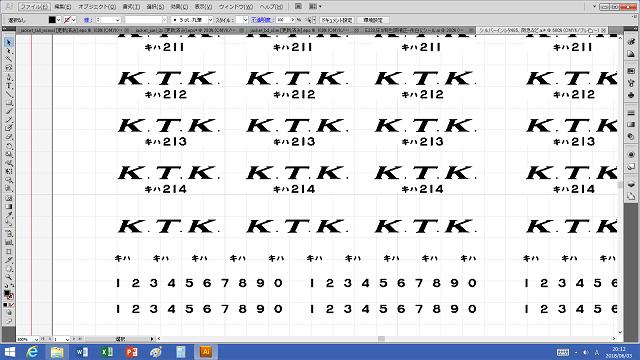 Kominato-Kiha200-EditAIs.png