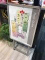 180812 川又書店エクセル店 フロアガイド