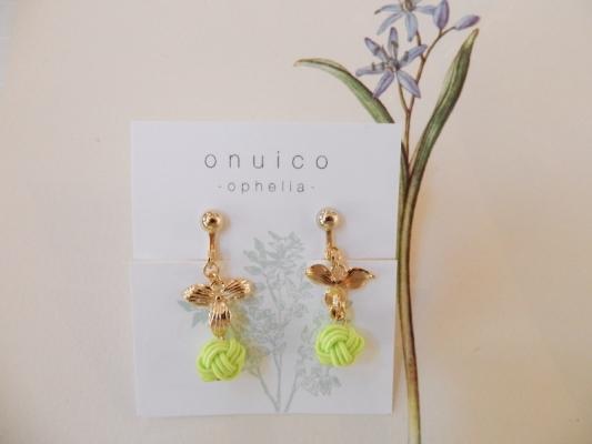 2018-onuico2.jpg