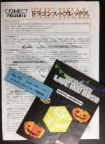 20181010村松フリーキック1_convert_20181012230823