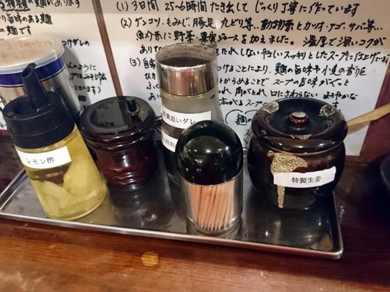 momiji_tsuke_koku_8.jpg
