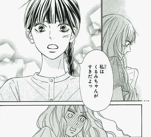umesawasikou (2)