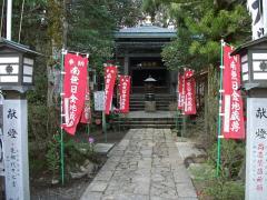 ヒプノセラピー スピリチュアルライフ 日金山東光寺