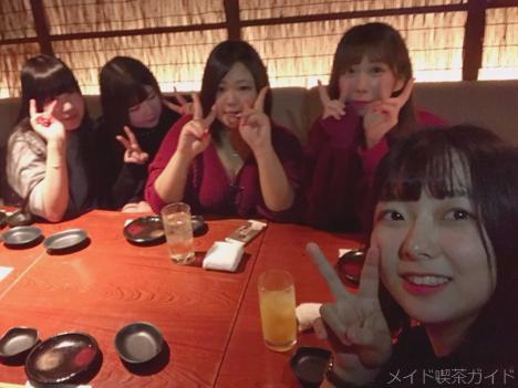 札幌コンカフェ