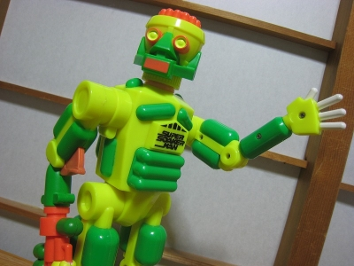 supersoakerman