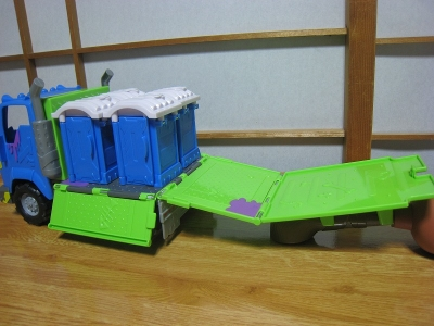 potty wagon
