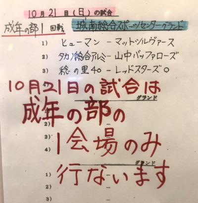 IMG_0922 (1)組み合わせ