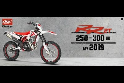 rr250-300-banner-2.jpg