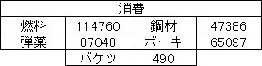 2068.jpg