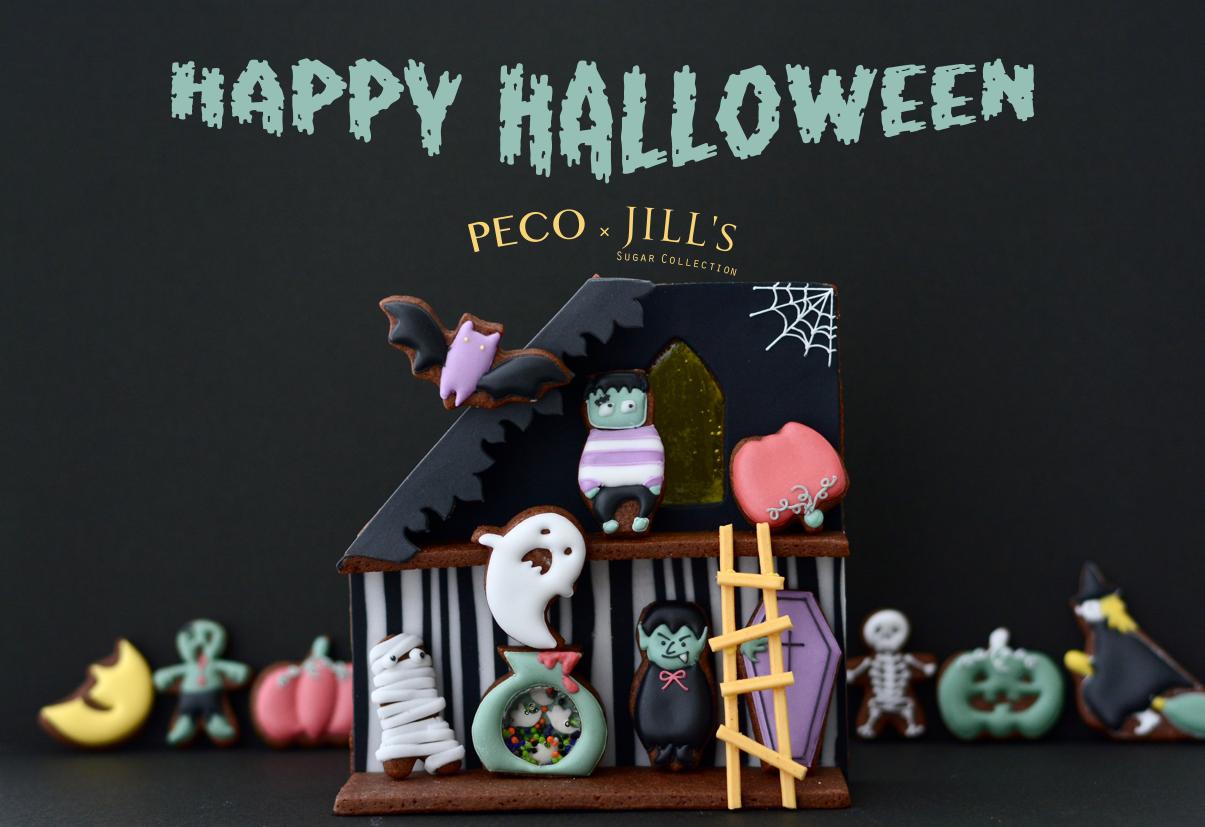 Halloween PECO2