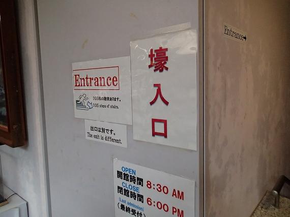 入り口20180912
