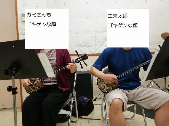 三線教室20180926