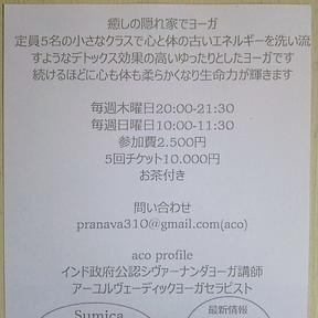 18-08-10-11-31-51-459_photo.jpg