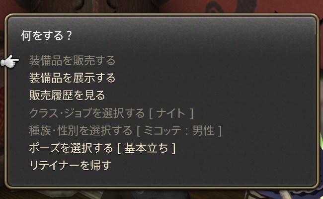 マネキン3