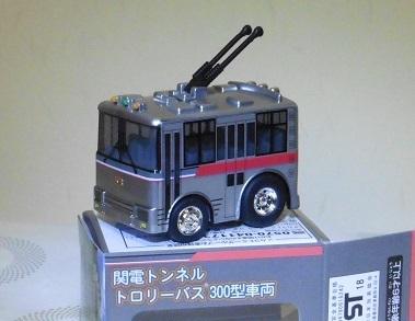 P1030353cyoQ.jpg