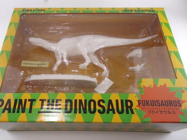 フクイサウルス16