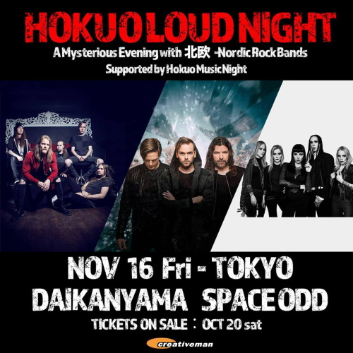 HOKUO LOUD NIGHT 2018 Arion