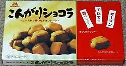 チョコレートを焼いたお菓子は、どうやって作る?