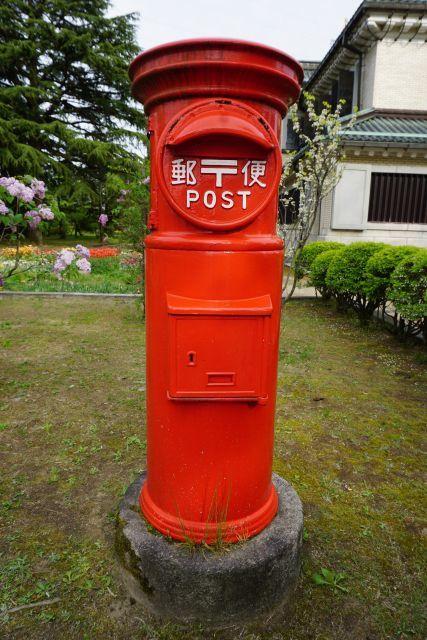 郵便 ポスト