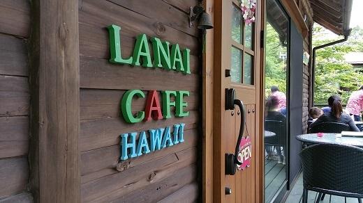 ラナイカフェ