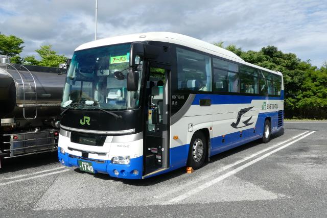 s-P1030199.jpg