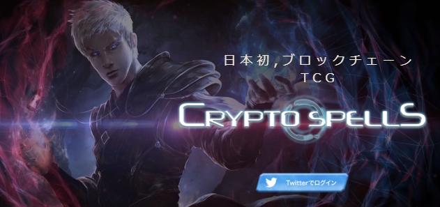 cap-20181001-000174.jpg