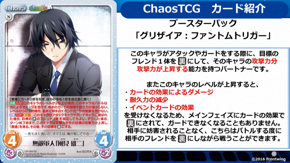 chaos-20180920-031.jpg