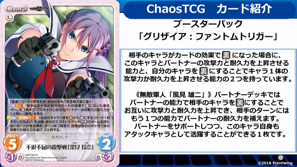 chaos-20180920-032.jpg
