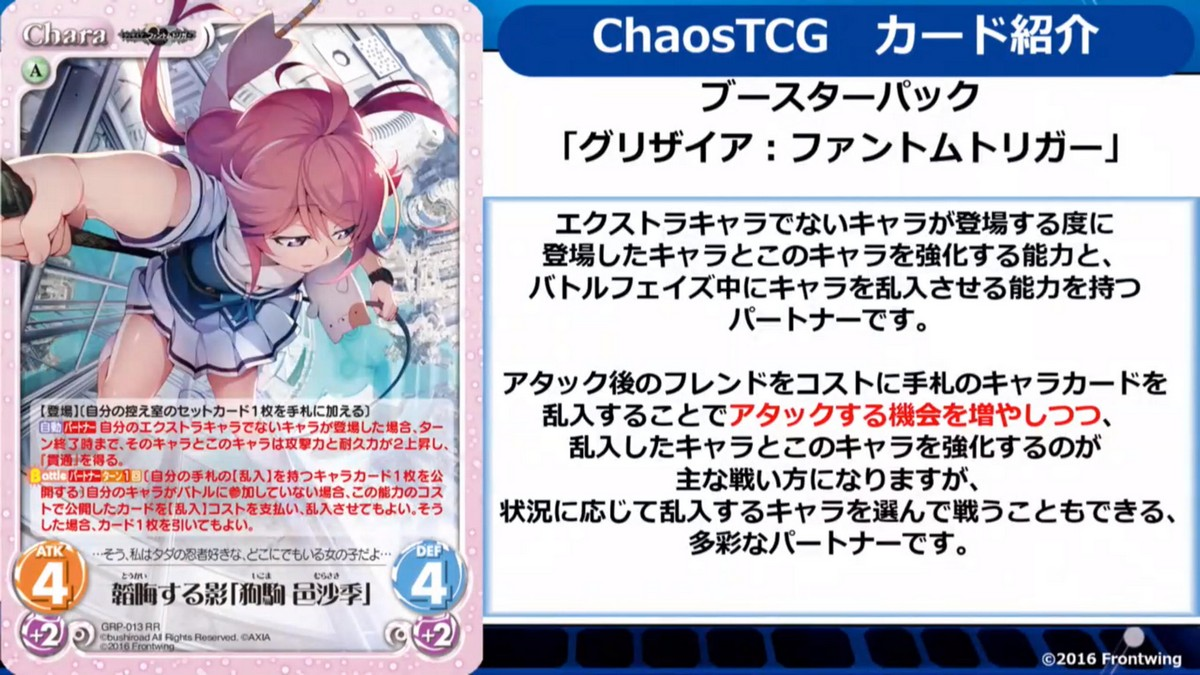 chaos-20180920-035.jpg
