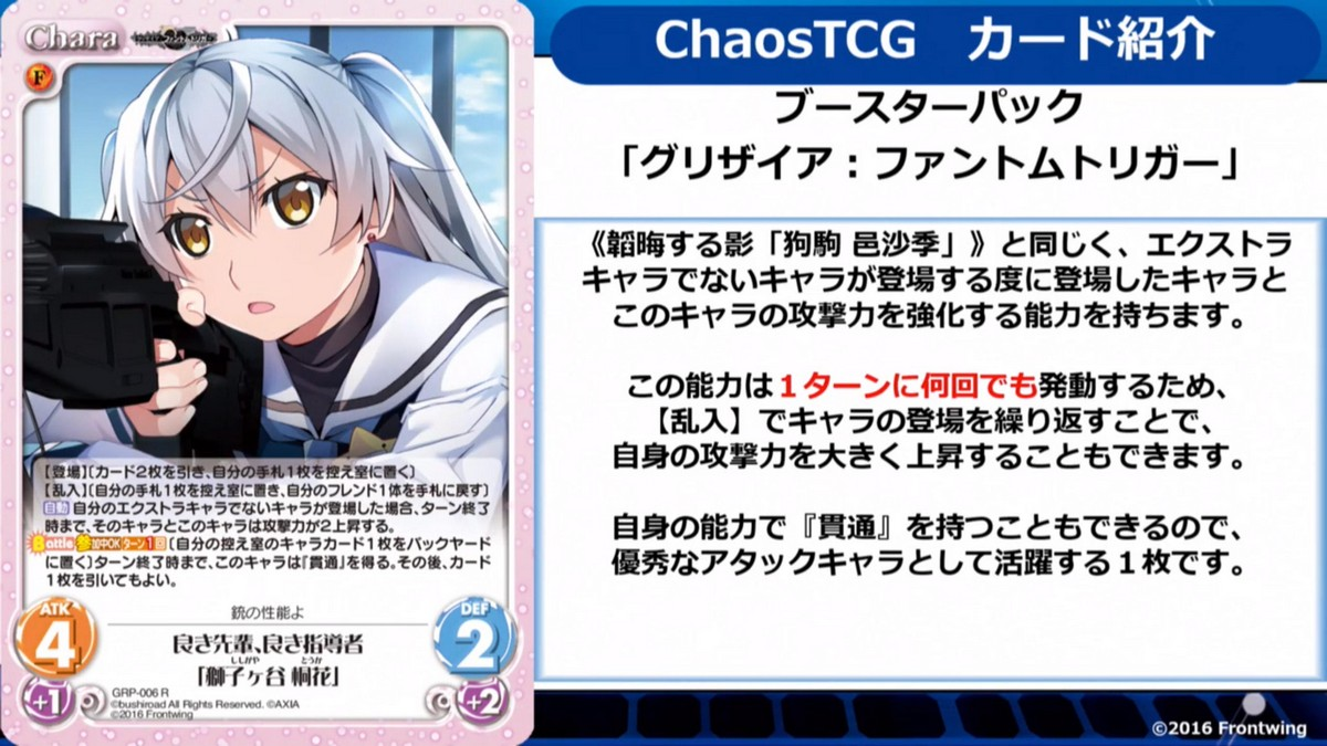 chaos-20180920-036.jpg