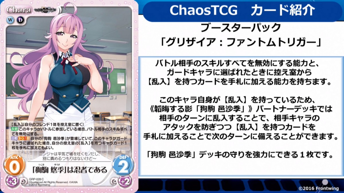 chaos-20180920-037.jpg