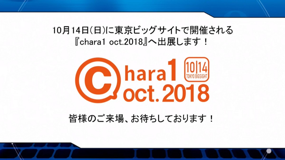 chaos-20180920-054.jpg