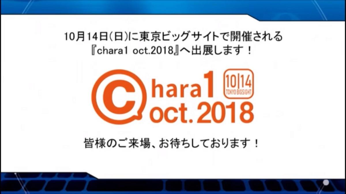chaos-20181004-044.jpg
