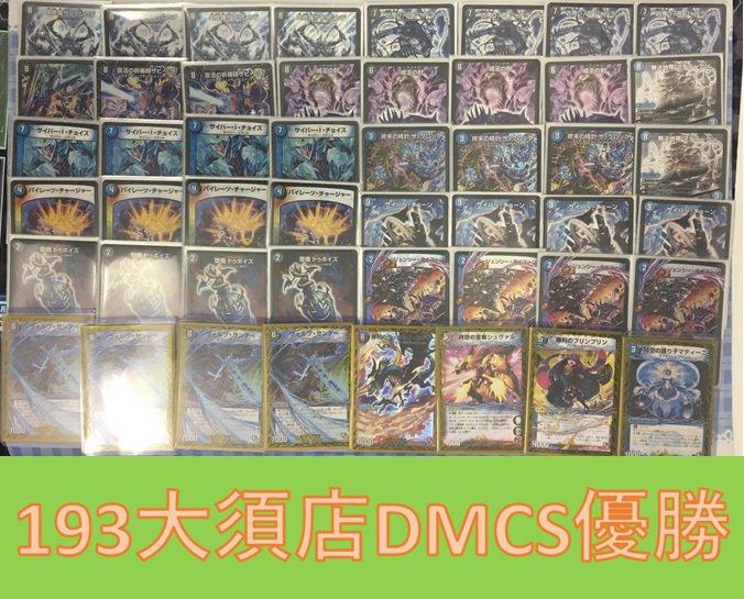 dm-193osucs-20180812-deck1.jpg
