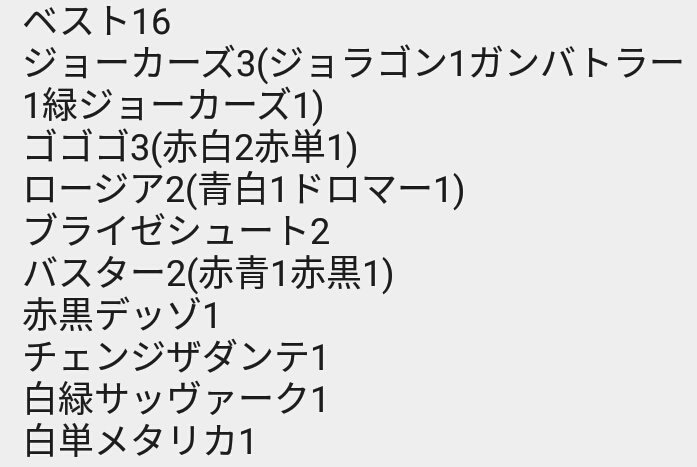 dm-okayamaekimaecs-20180923-deck5.jpg