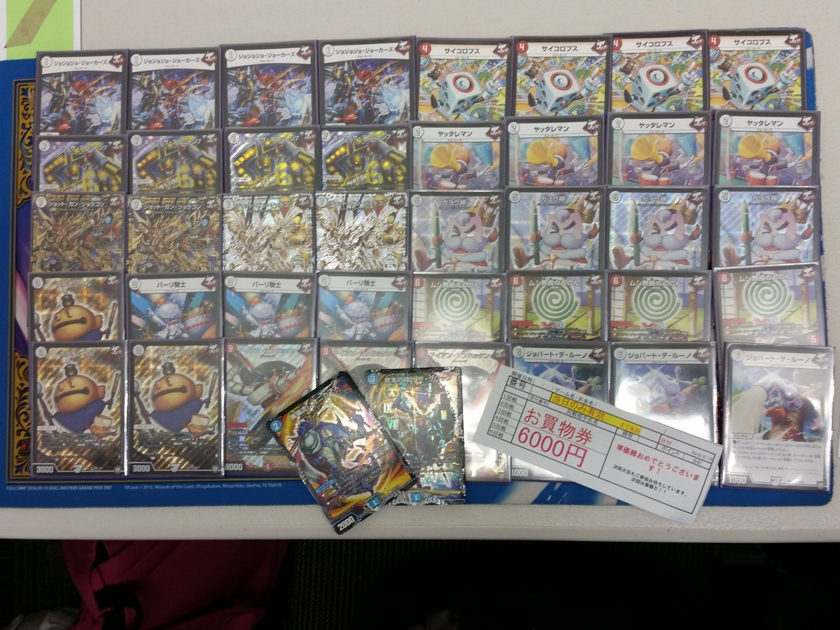dm-ysfukuokacs-20180819-deck2.jpg