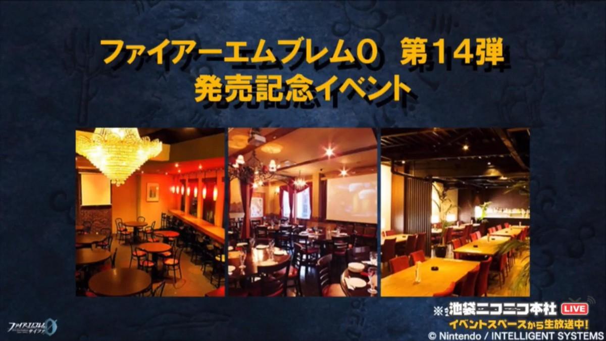 fe-live-20180922-020.jpg