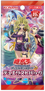 yugioh-20180915-007.png