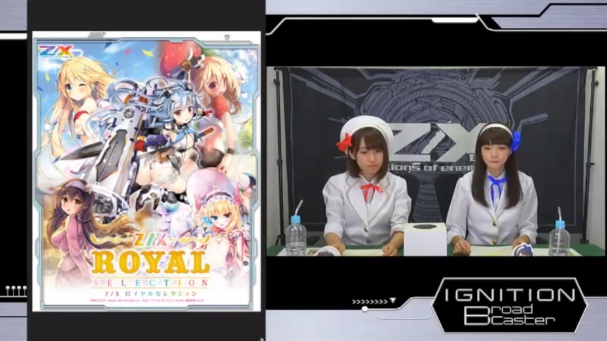zx-live-20180920-021.jpg