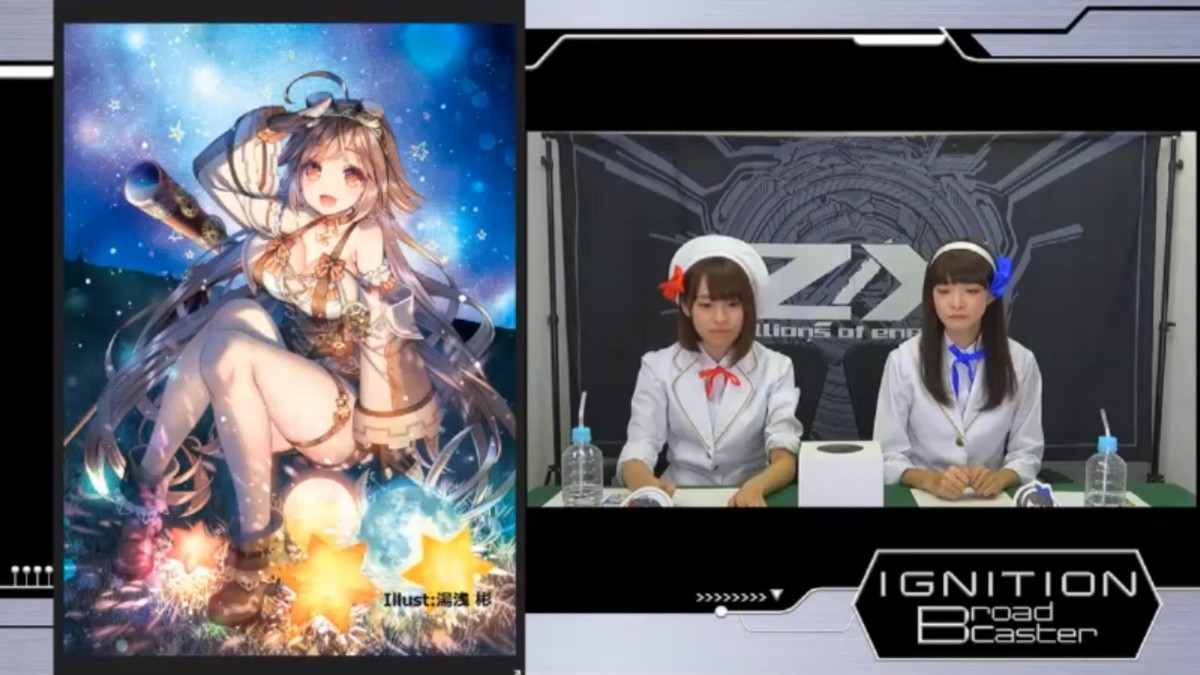 zx-live-20180920-030.jpg